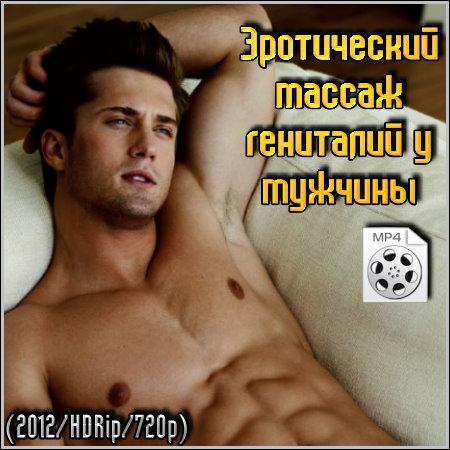 golie-akteri-rossiyskoy-estradi