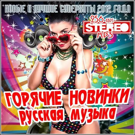 chastnoe-foto-zreloy-v-chulkah